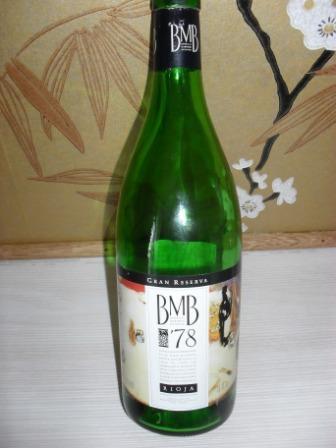 BMB 1978